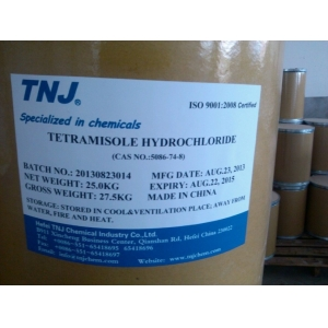 Buy Tetramisole powder pharmaceutical grade from China factory suppliers